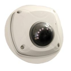 Carrier® CÔR™ Home Automation 1.3 MPx Outdoor Camera